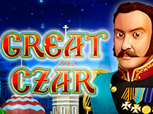 В клубе Вулкан The Great Czar
